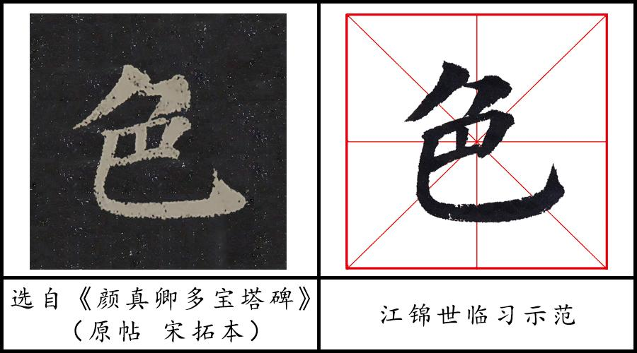 """> """"色""""(编号:1314)"""